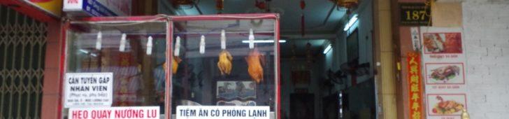 クアンドン(Quang Dong)