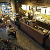スターバックス コーヒー ・ドンユ(Starbuck Dong Du)