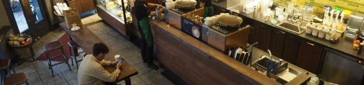 Starbuck Dong Du