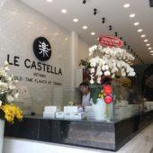 ルカステラ(Le Castella)