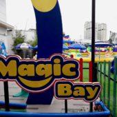 マジック・ベイ(Magic Bay)