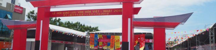 【今年で5回目】ダナン日越文化交流フェスティバルが開催されました