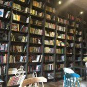 ザ・ヒドゥン・エレファント・ブックス アンド コーヒー(The Hidden Elephant Books & Coffee)