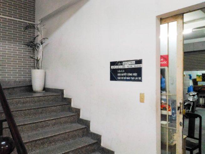 階段で1階(日本でいう2階)に上がります