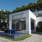 ライズマウントプレミアリゾート(Risemount Premier Resort Danang)