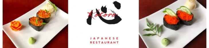 心レストラン(Kokoro Restaurant)