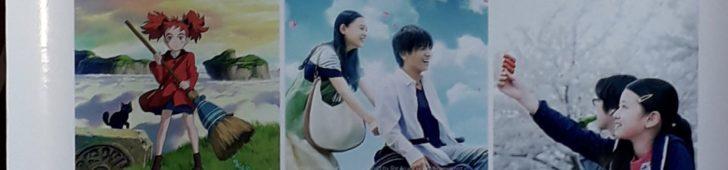 日本の映画がホーチミンで観れる!日本映画祭2018が11月2日から18日まで開催されます。