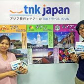 TNK&APT トラベルダナン(TNK&APT Travel Danang)
