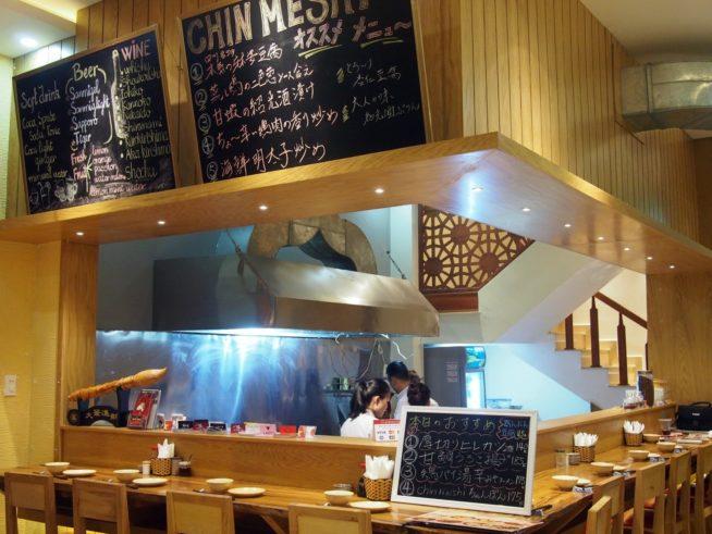 在住日本人に大人気の中華&日本食レストラン