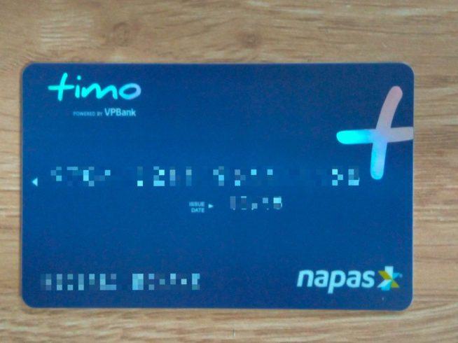 TIMOのキャッシュカード