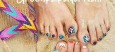 グリーンパパヤネイル&スパ(Greenpapaya nail&spa)の写真
