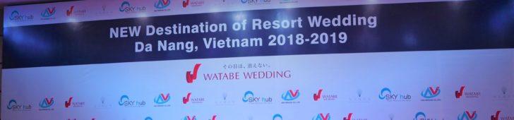 世界が注目するリゾートエリアベトナムのダナンへ初進出 「ワタベウェディングダナン店」12月14日(金)オープン~婚礼手配事業、フォト事業を展開する現地法人を設立~