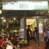 ミックスレストラン(MIX Restaurant)