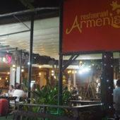 アルメニア(Armenia)