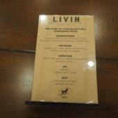 リヴィン(LIVIN)