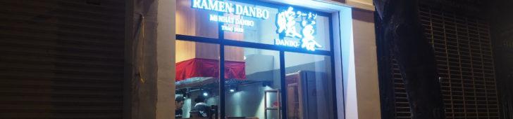 Ramen Danbo (ラーメンダンボ)