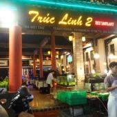 チュク リン2(Trúc Linh 2)