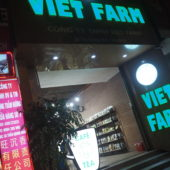 ベトナム農場(Viet Farm)