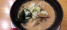 ホーチミン1区タイバンルンのヘムに味噌ラーメン「千蔵」がオープンしました。