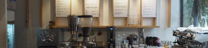 Là Việt Coffee (ラ・ベト・コーヒー)