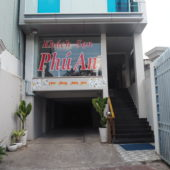 フーアンホテル(Khach San Phu An)