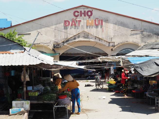 ベトナム最南端のダットムイ市場