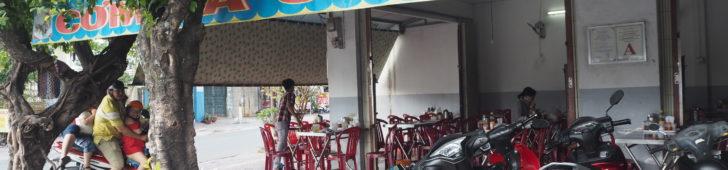 カマウ省のベトナム料理一覧