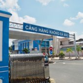 カマウ空港(Cảng Hàng Không Cà Mau)