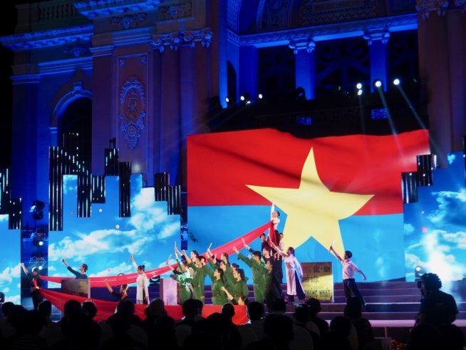 南ベトナム共和国が使っていた国旗