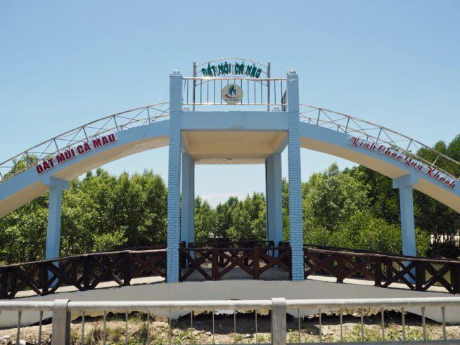 橋の形の展望台