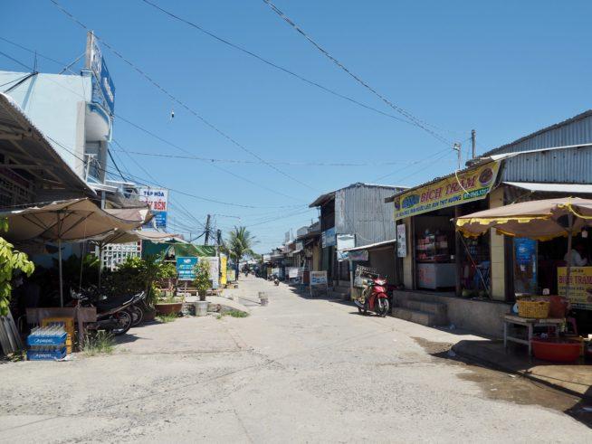 最南端の村ダットムイ村