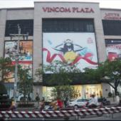 ビンコムプラザ(Vincom Plaza Long Xuyên)