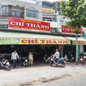 チータン(Chí Thành)