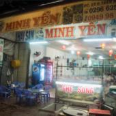 ハイサンミンエン(Hải Sản Minh Yến)