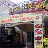 マハラジャ インディアン  レストラン(Maharaja Indian Restaurant)