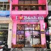 アイ ラブ バインミー(I Love Bánh Mì )