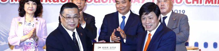 ベトジェットが新しく2つの日本路線を開設しました【東京/成田・ホーチミン】【東京/羽田・ダナン】