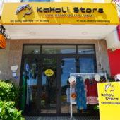 カホリストア(KaHoLi Store)