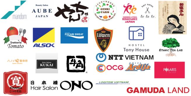 ベトナム日本大使館、外務省Sports for Tomorrowなどから後援 ベトナム日本商工会議所主催の駅伝大会が2019年11月24日にハノイで開催決定