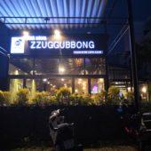 Zzuggubbong(Zzuggubbong)