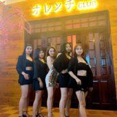 オレンチバー&ラウンジ(Orenchi Bar & Lounge)
