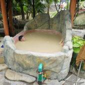晴れでも雨でも楽しめる!お肌すべすべ泥風呂「ガリナダナン」体験レポ!