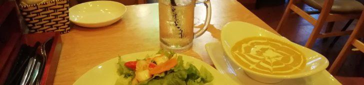 Chăm Chăm Restaurant & Bar