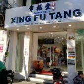 幸福堂(Xing Fu Tang)
