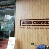 アイスコーヒー(Iced Coffee)