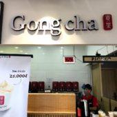 ゴンチャ(Gong Cha)