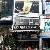 タイガーシュガー(Tiger Suger)