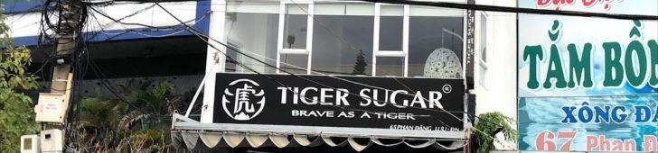 Tiger Suger