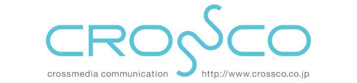 ベトナム初のプレスリリース配信サービス・動画制作サービスのワンストップ提供を実現 日本・ベトナムに拠点を置く映像・動画制作会社クロスコと ベトナム発の日系プレスリリース配信サービスVEHO PRESSが パートナー契約を締結