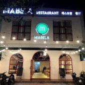 マベラレストラン(Mabela Restaurant)